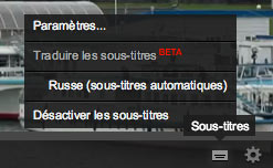 sous-titre-you-tube