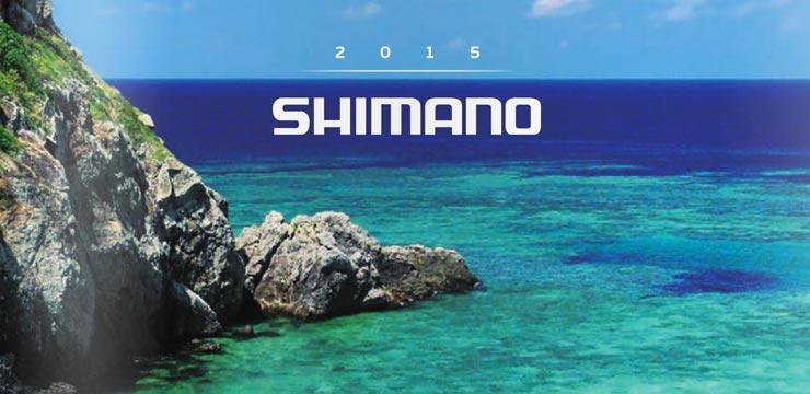 Catalogue Shimano 2015