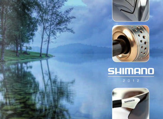 Photo of Catalogue Shimano 2012